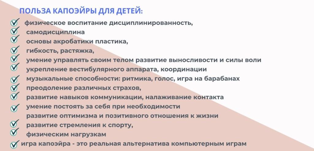ПРЕИМУЩЕСТВА (1)
